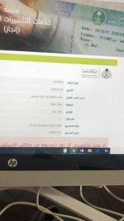 استقدام عاملات من المغرب