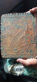 كتاب نادر بالعبرية