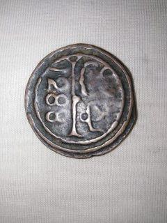 قطعه نقديه نادره من عام 1288هجري