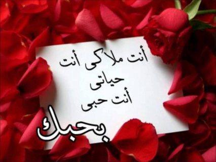 Brit mra lzwaje mtal9a wla 3aziba tkon 3amra chwiya Man taht 0649453488