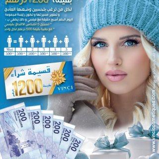 فرص عمل للنساء المغربيات لتوفير مدخول شخصي واستقلالية مادية ????