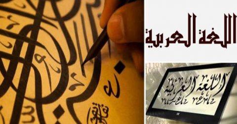 دروس الدعم المنزلي في مادة اللغة العربية جميع المستويات