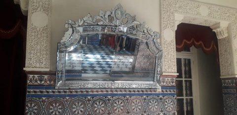 مرآة البلآر حر