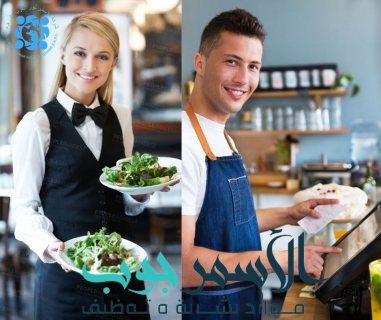*مطلوب للعمل بمطعم عائلي راقي بدولة قطر