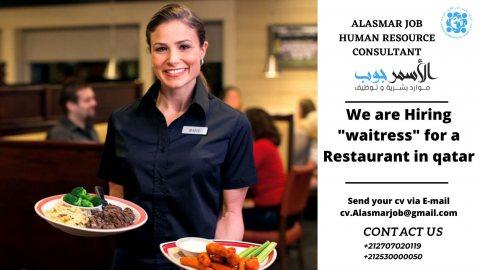 *مطلوب للعمل بمطعم عائلي راقي بدولة قطر بالمسمى التالي :