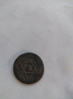 عملات معدنية مغربية واجنبية قديمة