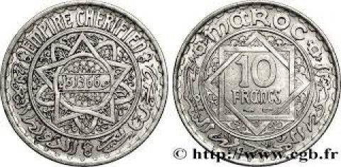 عملات فضية نادرة 1946  من فءة 20 و10 و5 فرانك