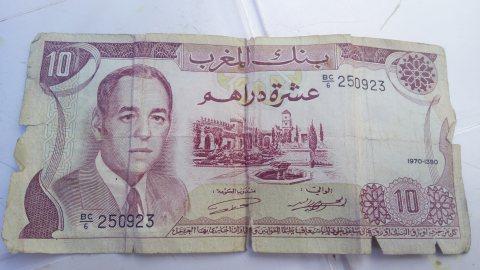 نقود قديمة مغربية