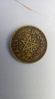 عملة مغربية 10 فرنكات
