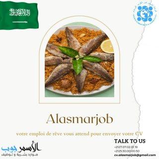 مطلوب طباخ لطبخ ولائم ( أكلت الصيادية السعودية ) للعمل بالمملكة العربية السعودية