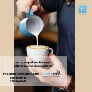 مطلوب متخصصين باريستا للعمل بمقهى راقي  (Coffee shop)  بالمملكة العربية السعودية