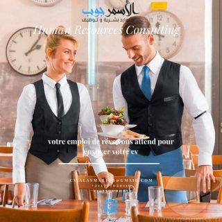 مطلوب نادلات ونادلين  للعمل بفندق  راقي خمس نجوم بدولة قطر