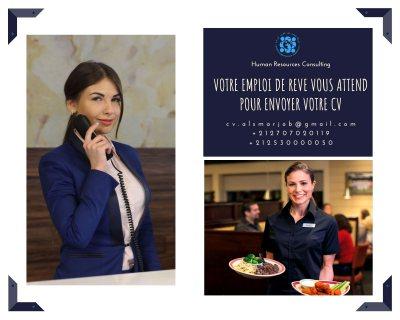 مطلوب مقدمات طعام و إستقبال للعمل بفندق راقي بسلطنة #عمان