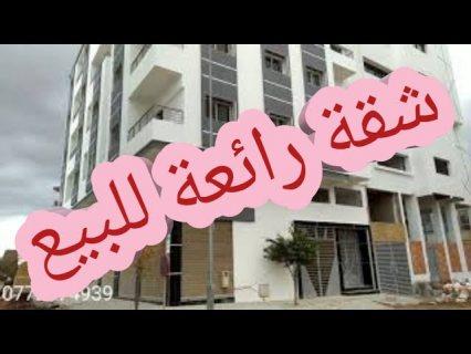 شقة فيني 100 متر للبيع بتجزئة عزيزة بفاس