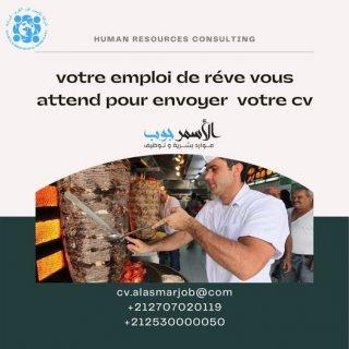 مطلوب شيف متخصص شاورما للعمل بمطعم بدولة البحرين