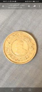 500 فرنك محمد الخامس