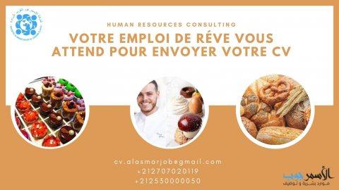 مطلوب شيف مخبوزات وحلويات فرنسية  للعمل بمحل حلويات بالمملكة العربية السعودية