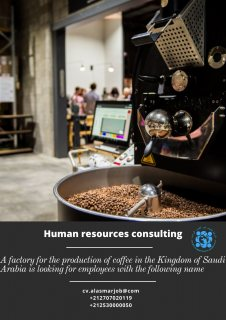 The coffee production company  in the Kingdom of Saudi Arabia