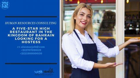 A five-star high restaurant in the Kingdom of Bahrain