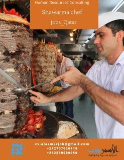 مطلوب شيف شاورما للعمل بمطعم بدولة قطر