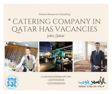 شركة التموين بدولة قطر لديها وظائف شاغرة بالمسميات الأتية