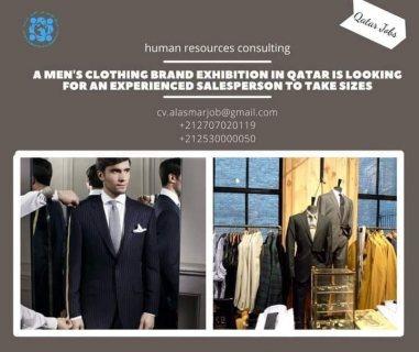 *معرض علامة تجارية لملابس رجالية بدولة قطر  تبحث عن موظف مبيعات