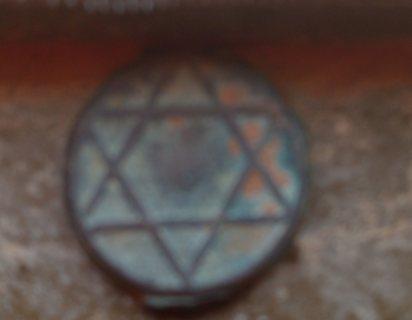 النجمة السداسية عملة مغربية قديمة ناذرة قديمة جدا