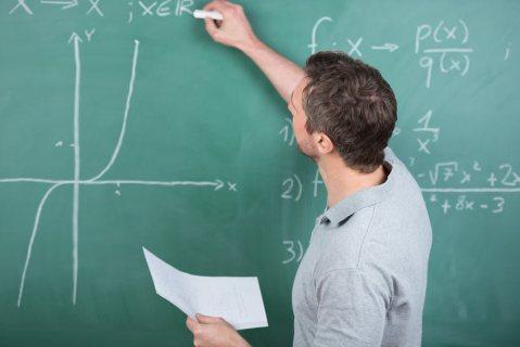 دروس الدعم في مادة الرياضيات
