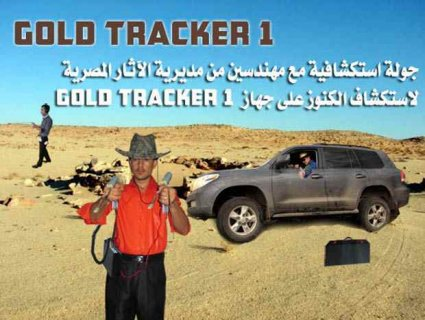 صور long range metal detector 1