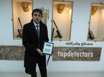 metal detectors treasure hunting