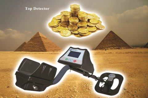 buy metal detector