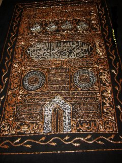 تابلوهات قرآنية صناعة يدوية مكتوبة بالحرير
