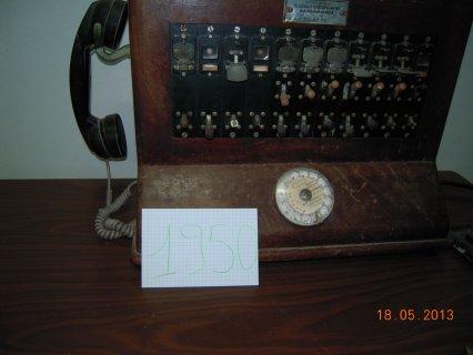 ancien telephone des  années 50