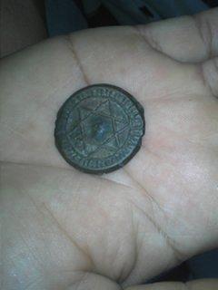 قطعة نقدية مغربية قديمة تعود لسنة 1286