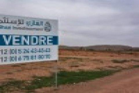 أرض محفظة للبيع في طماريس، الدار البيضاء: 524م