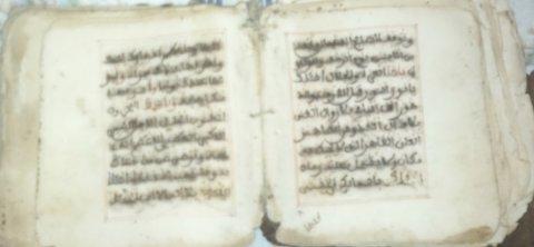 كتاب مكتوب باليد قدييم جدا + مخطوطات للبيع