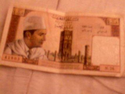 نقود قديمة مغربية ؟؟
