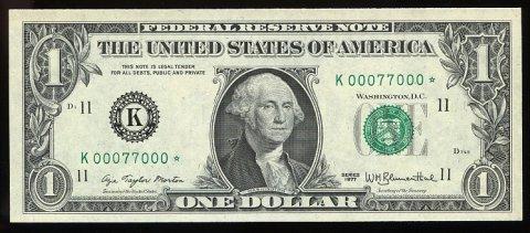 دولار أمريكي قديم من فئة 1 دولار