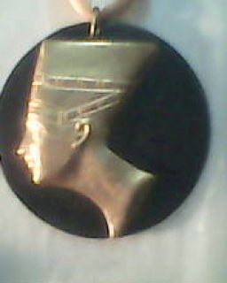 وسام فرعوني
