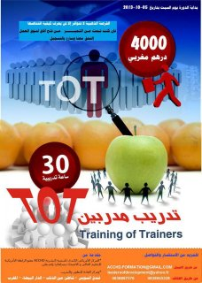 دورة تدريب و إعداد المدرب المعتمد في التنمية بشرية - المغرب