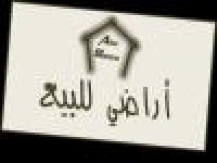 أرض 200 متر قرب  مؤسسة أبو وفاء