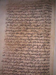 مخطوطات في تخصصات مختلفة
