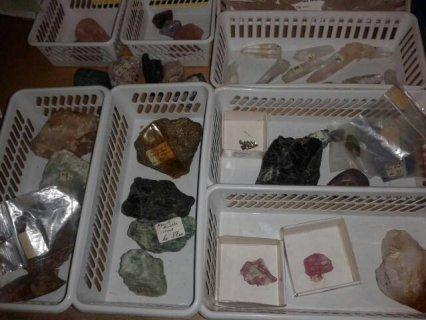 احجار متنوعة