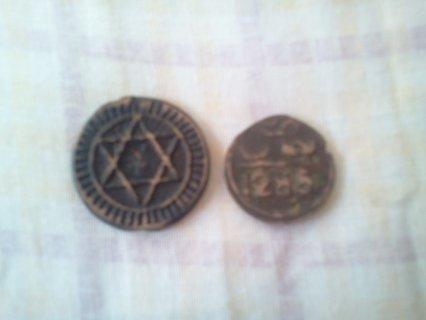 deux pieces d\'argent de 1285 et 1288