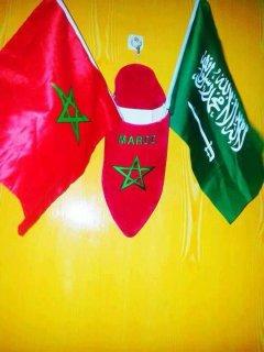 جاد أبحث عن مغربية جادة للزواج الحلال
