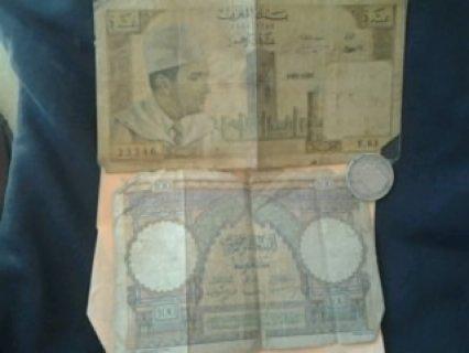 اوراق و قطع نقدية مغربية
