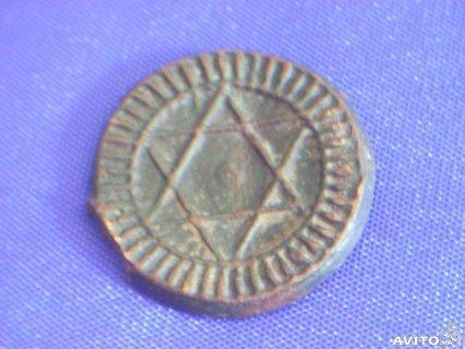 قطعة نقدية اترية من سنة 1288 هجرية