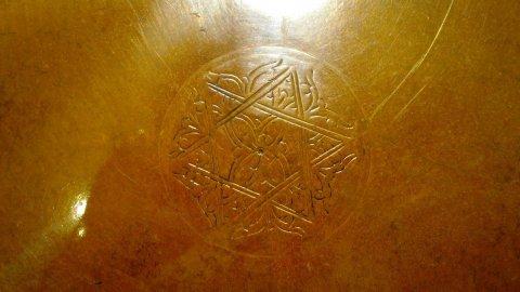 صينية تتوسطها نجمة سداسية   47cm  8kg