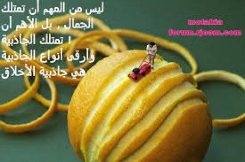 محجبة محافظة على الصلاة متدينة جميلة والحمد لله