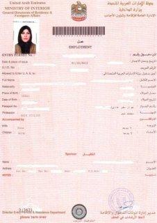 Dubaï (émirat) عقد عمل